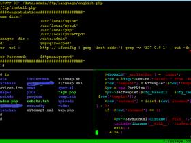 tmux - Linux终端管理软件