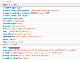 Apache mod_deflate压缩模块bug解决方法