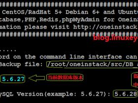MySQL/MariaDB/Percona数据库升级脚本