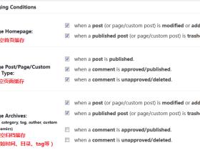 Wordpress优化——利用Nginx fastcgi_cache缓存加速