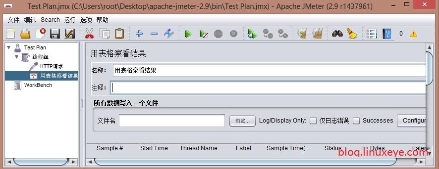 JMeter压力测试入门教程[图文]