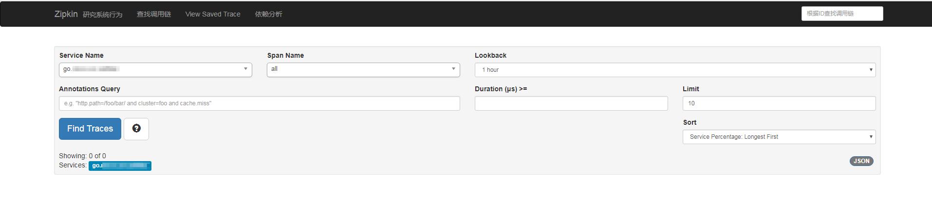 zipkin的安装与搭建| Linux运维笔记